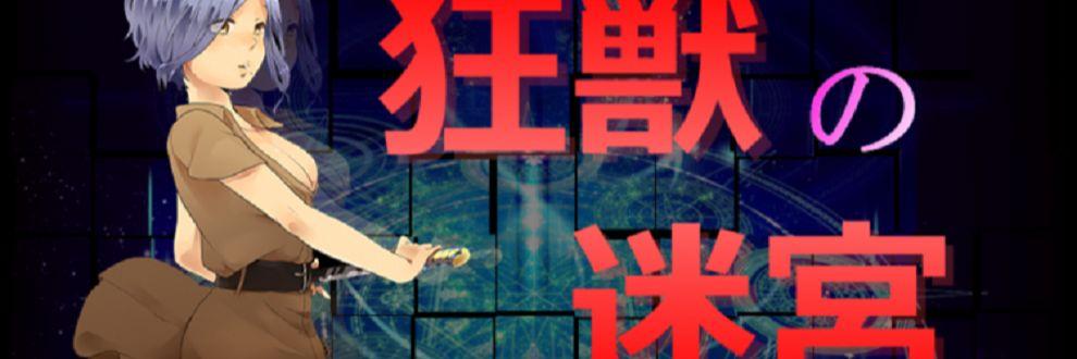 Y.Ejima/ ラスト・ゲームメーカー