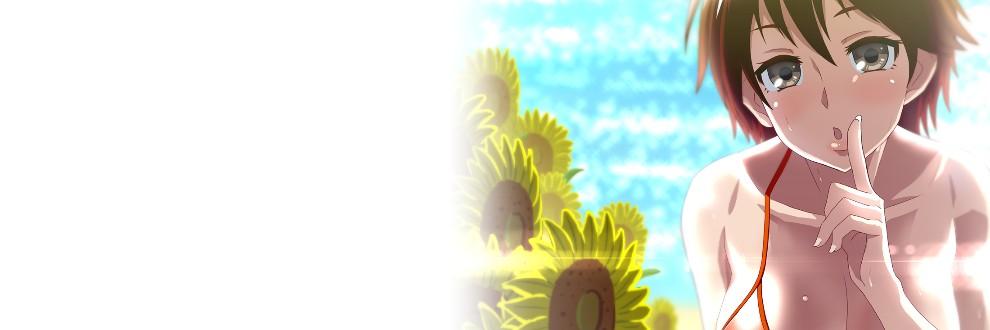 冬空 橙(幼心の君に・eChime代表)