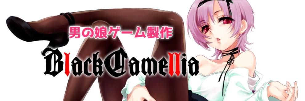 BlackCamellia