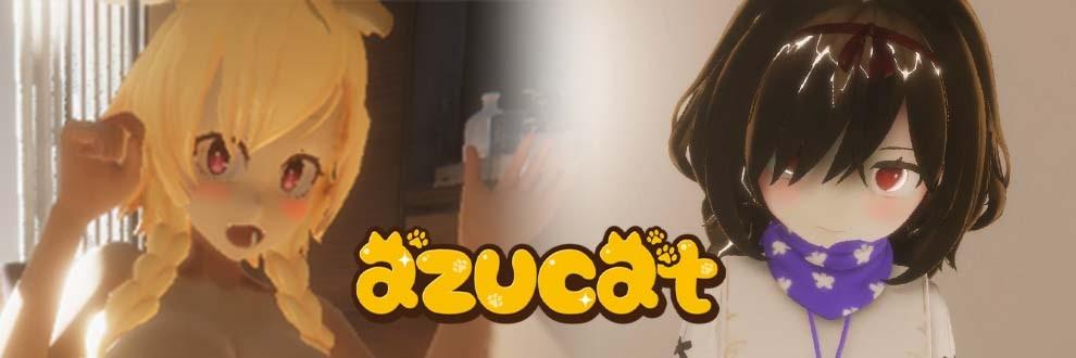 azucat/3dアニメRPG