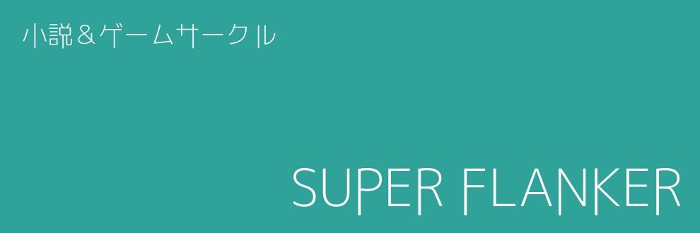 SUPER FLANKER