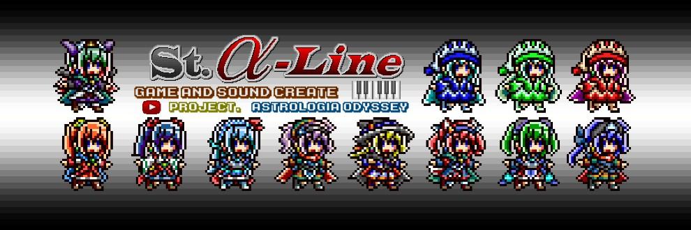 St.α-Line
