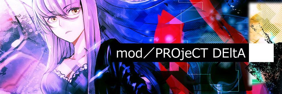 mod/PROjeCT DEltA