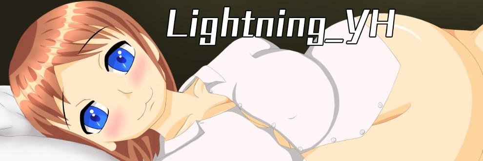 lightning_YH