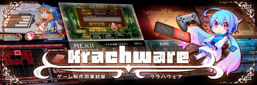 Krachware