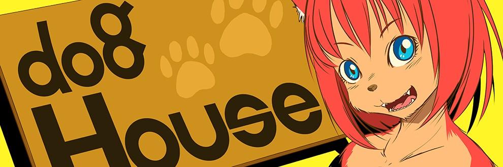 ゴリアテ/dogHouse