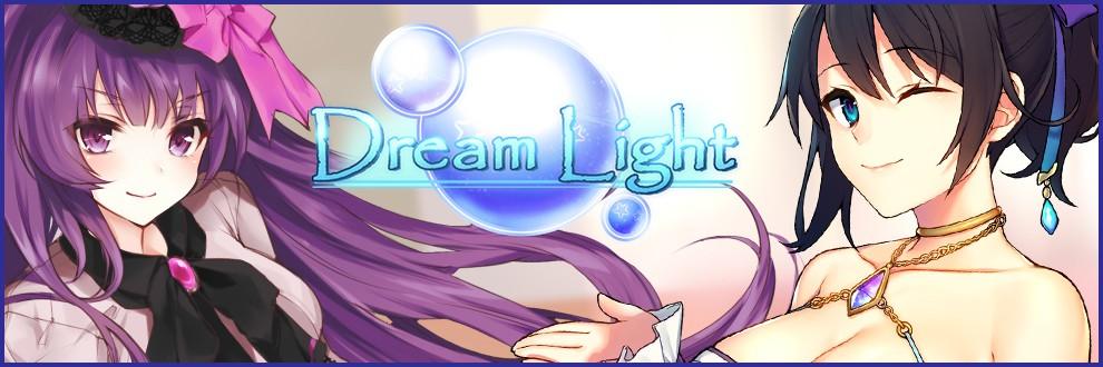 柚木朱莉*DreamLight他...♪