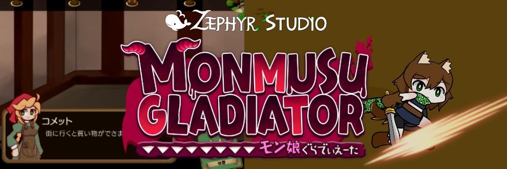 ZephyrStudio