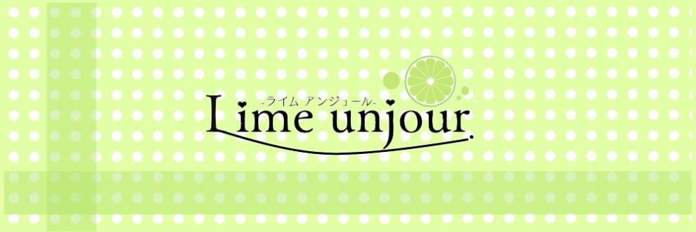 Lime unjour