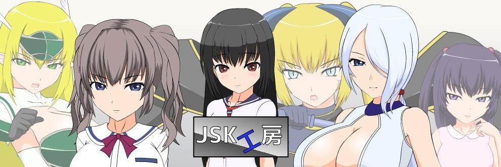 JSK工房