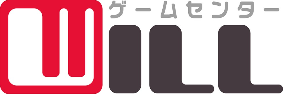 ゲームセンターWILL