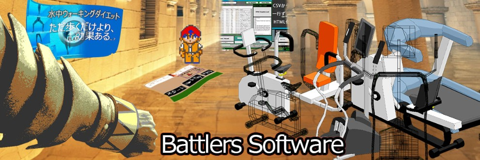 Battlers Software