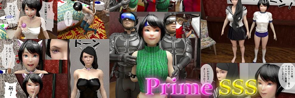 Prime SSS