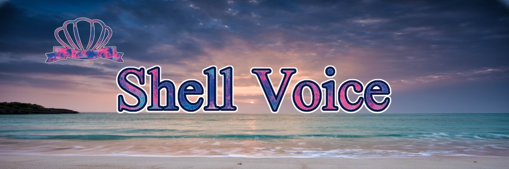 Shell voice公式アカウント