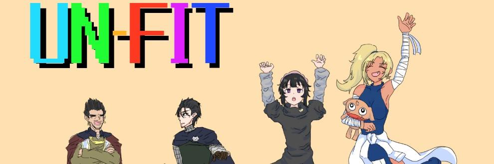 UN-FIT(仮)