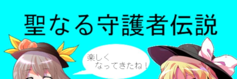 非路(ヒロ)・コラボゲーマー
