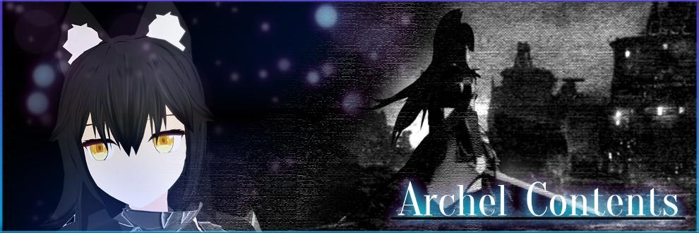 ArchelContents