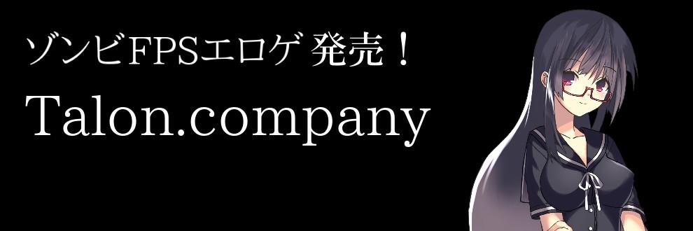 Talon.company