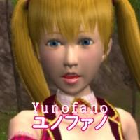ユノファノ
