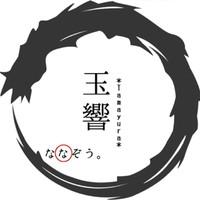 玉響-*Tamayura*-