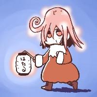 神在ほたる / ほたるの蛸壺