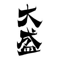 ふぃっしゅ☆カツ/大盛カツ定食