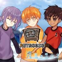 RETROGIC -レトロジック-