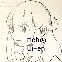 LICCHIY