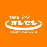 TRPGオンラインセッションSNS