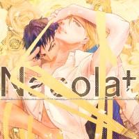 Nacolat