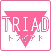 トライアド