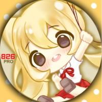 826 Pro. (Ithiel S)