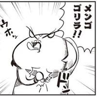 佐藤ダイチ