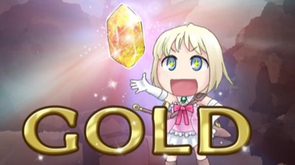 黄金ベリル
