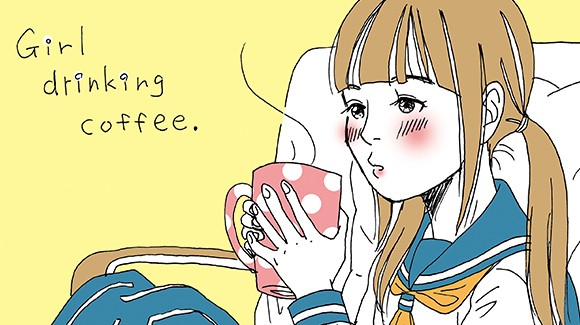 コーヒー代にでもしてよ