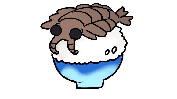 海鮮アノマロカリス丼