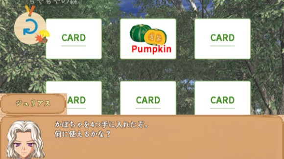Cien-cardMekuri.jpg