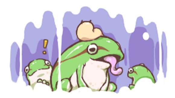 カエルプラン