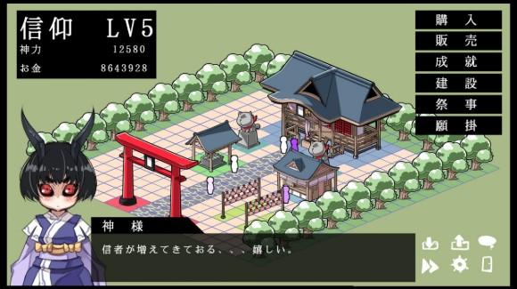 ゲーム画面-.jpg