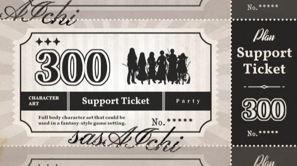 Support Ticket 300