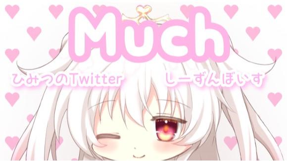 💗 Much