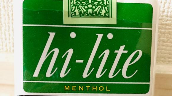 タバコ買ってやるから早く曲作れプラン